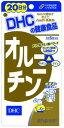 DHC オルニチン 100粒(20日分)