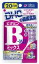 DHC ビタミンBミックス 40粒(20日分)