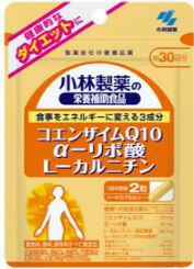 小林製薬 コエンザイムQ10 α-リポ酸 L-カルニチン 60粒(約30日分)