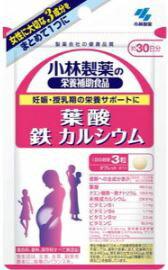 小林製薬 葉酸 鉄 カルシウム 90粒(約30日分)