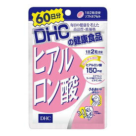 DHC ヒアルロン酸 60日分(120粒)