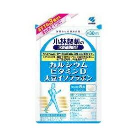 小林製薬 カルシウム ビタミンD 大豆イソフラボン 30日分150粒