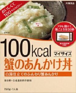 マイサイズ蟹のあんかけ丼150g