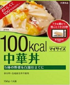 マイサイズ中華丼150g