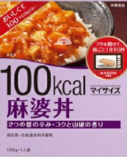 マイサイズ麻婆丼120g