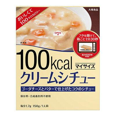 マイサイズクリームシチュー150g