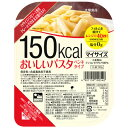 マイサイズおいしいパスタ【ペンネタイプ】90g
