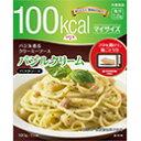 マイサイズバジルクリーム100g 【大塚食品】