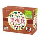 美禅食 カカオ味 30包 ドクターシーラボ