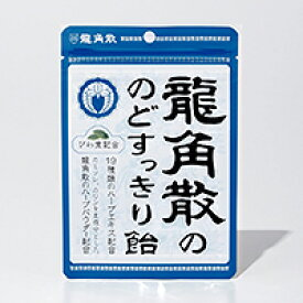 龍角散ののどすっきり飴100g【最大400円オフ クーポンキャンペーン】