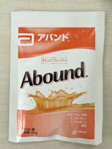 ○10袋○アバンド オレンジフレーバー 24g×10袋【アボットジャパン】