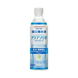 ●アクアソリタ500ml×24本【ネスレ日本株式会社】