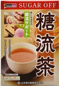 山本漢方 糖流茶10gx24バッグ