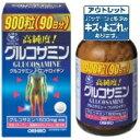 【アウトレット】オリヒロ 高純度 グルコサミン粒徳用