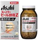 アサヒ スーパービール酵母Z 660粒