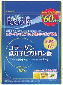 イトコラ コラーゲン低分子ヒアルロン酸 約60日分