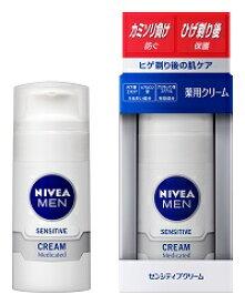 ニベアメン センシティブクリーム 50g【お買い得商品】