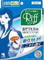 Riffあせワキパットホワイト40枚(20組)