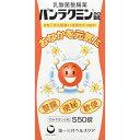 パンラクミン錠 550錠◆【お買い得商品】