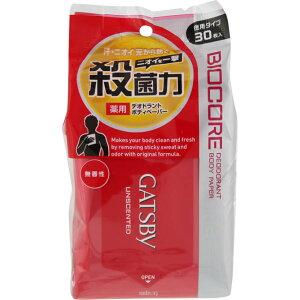 ギャツビー バイオコア デオドラントボディペーパー 無香性 <徳用> 30枚◆