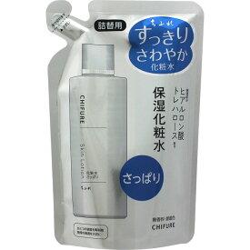 ちふれ 化粧水 さっぱりタイプ 詰替用 150mL◆