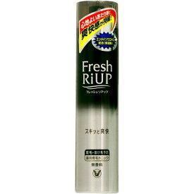 フレッシュリアップ 薬用育毛トニック 185g【お買い得商品】
