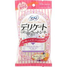 ソフィデリケートウェット フローラルの香り 12枚(6枚×2個)