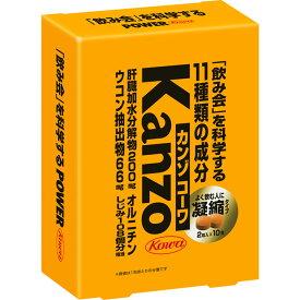 カンゾコーワ粒 502mg(251mg×2粒)×10包