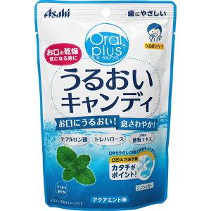 オーラルプラス うるおいキャンディ(アクアミント味) 57g