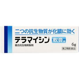 【第2類医薬品】【ネコポス指定可能】テラマイシン軟膏a6g