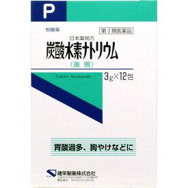 【第3類医薬品】日本薬局方 炭酸水素ナトリウム 3g×12包