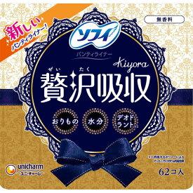 ソフィKiyora 贅沢吸収 無香料 62個