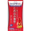 【第2類医薬品】コッコアポ EX錠 312錠