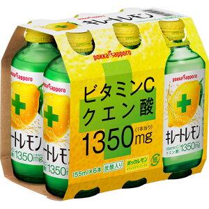 キレートレモン155mL×6本