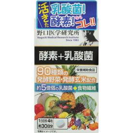 酵素+乳酸菌 30g(250mg×120粒)