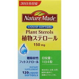 ネイチャーメイド 植物ステロール 71.2g(593mg×120粒)