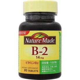 ネイチャーメイド B−2 24g(300mg×80粒)