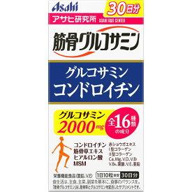筋骨グルコサミン グルコサミン コンドロイチン 300粒