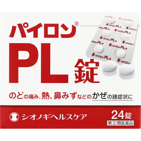 【ネコポス対応】【第(2)類医薬品】パイロンPL錠 24錠