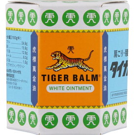 【第3類医薬品】タイガーバーム 30g