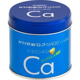 【第(2)類医薬品】カワイ肝油ドロップM400 180粒【最大450円オフ クーポンキャンペーン】
