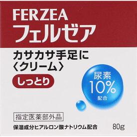 フェルゼア クリームM 80g【最大450円オフ クーポンキャンペーン】