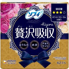ソフィKiyora贅沢吸収 ホワイトフローラルふつう用 62枚