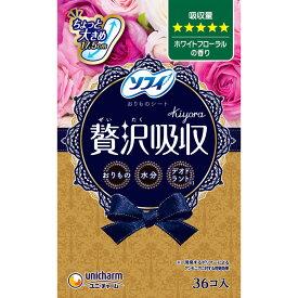 ソフィKiyora 贅沢吸収 ホワイトフローラル 多い用 36枚
