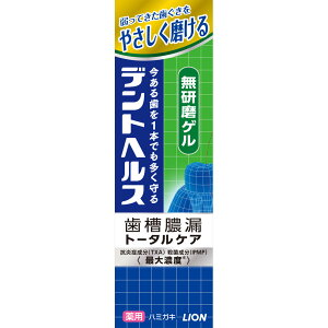 ライオン デントヘルス 薬用ハミガキ 無研磨ゲル 85g