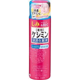 ケシミン 浸透化粧水しっとり 160mL