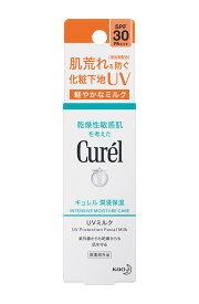 【ネコポス指定可能】キュレル UVミルク SPF30 30ml