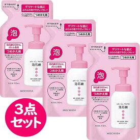 コラージュフルフル 泡石鹸 ピンク 210ml 詰替え 持田ヘルスケア 3点セット