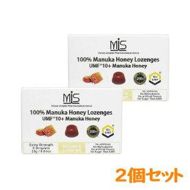 MIS マヌカハニー ロゼンジ UMF10+ のど飴 6粒入 2点セット 固形 はちみつ 蜂蜜 携帯 キャンディ【メディカルインキュベーションシステム】
