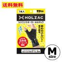 HOLZAC シリコン テーピング サポーター 手首用 ブラック M サイズ 左右共有 男女兼用 強力固定 蒸れにくい 薄地 抗菌…